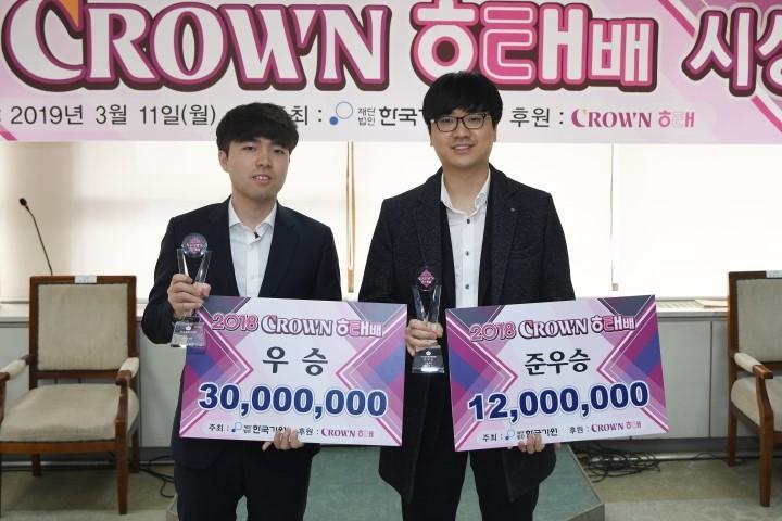 박하민_5단(왼쪽),_나현_9단.JPG