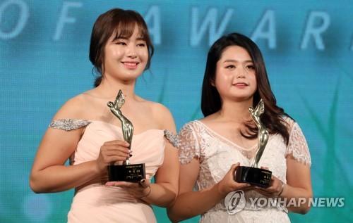 KLPGA - LPGA  Orange Life Champions Trophy 2018 ( Blue One Dianus Country Club - Korea ) PYH2018112719720001300_P2_20181127185406753