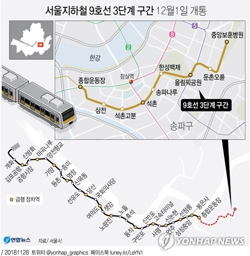 Jeongja Station Subway Map.South Korean Subway Lines Seoul Metro Busan Daegu Gwangju