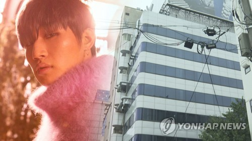[K-Star]: Police Conduct Search And Seizure On Businesses Located In Building Owned By Daesung