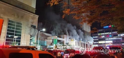 남양주 주상복합건물 화재 10시간 만에 진화