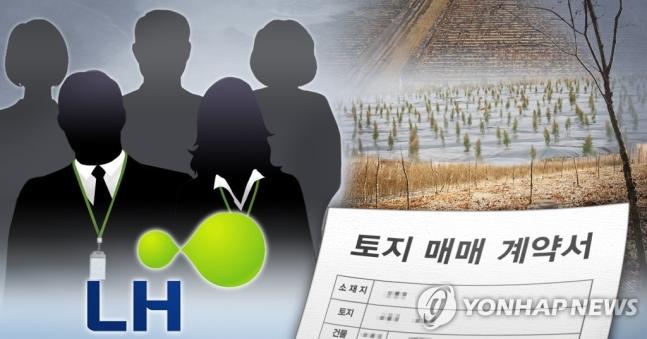 LH 땅 투기 사건으로 2·4 대책 신규택지 조성사업 차질