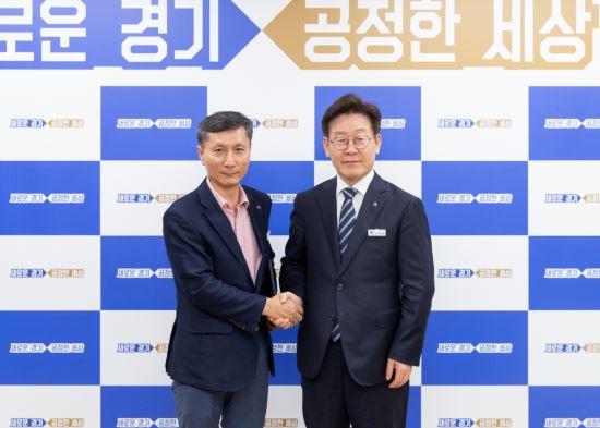 경기도시장상권진흥원 이사장 방기홍-원장 임진 임명