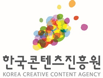 한국콘텐츠진흥원 KOREA CREATIVE CONTENT AGENCY