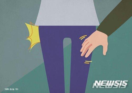 클럽서 처음 본 여성 엉덩이 만진 40대 남성 벌금 300만원 | 인스티즈