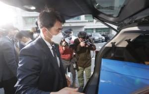 공수처, 서울시교육청 압수수색 10시간만에 종료
