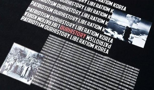 韓国の反米団体、またマッカーサー像に放火…前回は放火罪にならず…今回も? ネット「日本も含めてあの国に関わるのはホントに無駄だった ->画像>14枚