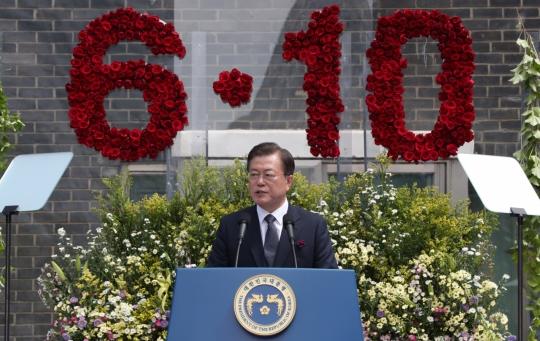 제33주년 6·10민주항쟁 기념식 기념사