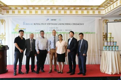 퓨어락 베트남 공식 판매