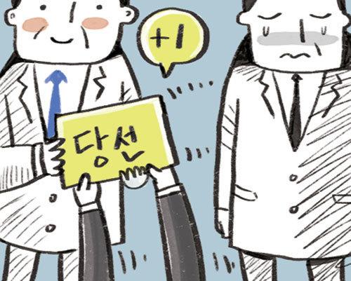 '유권자 10명 중 3명, 투표 3주 전 광역단체장 결정'