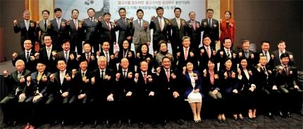 2019 한국의 영향력 있는 CEO 단체사진