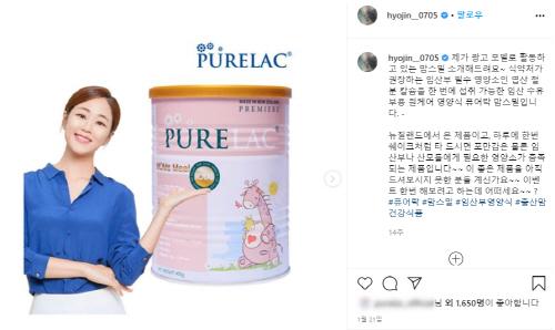 임산부영양 맘스밀 배우 김효진