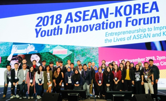 Southeast Asian, Korean youths bring out innovative startup ideas