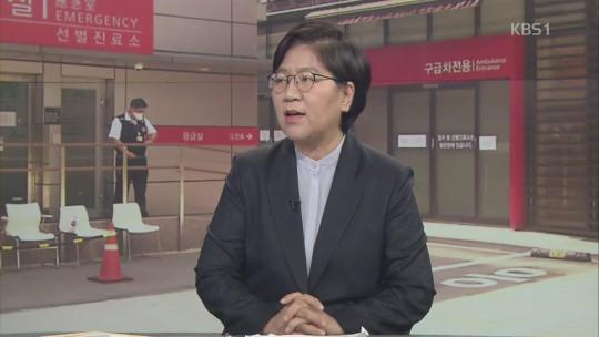 """[출연] 정은경 질병관리본부장 """"여행 후 발열·호흡기 증상, 바로 신고"""""""