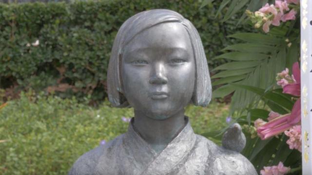【韓国】「慰安婦資料をユネスコに登録しよう」~Youtubeで拡散[03/29]