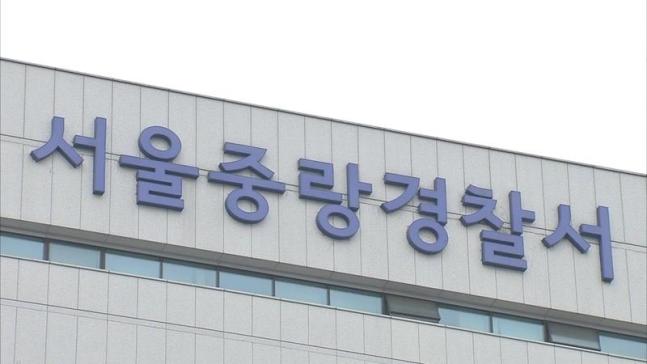 [단독] 말다툼 벌이다…선배 택시기사 살해한 50대 후배 기사 | 인스티즈