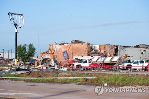 Mobile Engineering 이동통신 학부 Usa El Reno Oklahoma Tornado