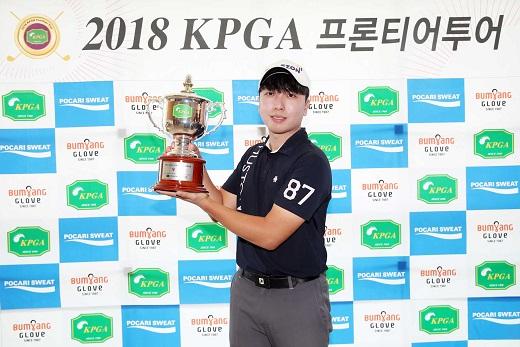 오세영, KPGA 프론티어투어 시즌 마지막 우승컵 차지