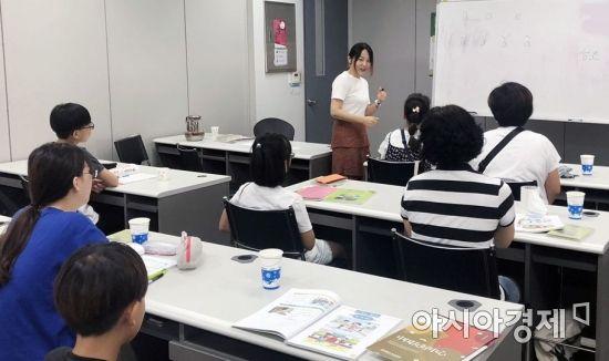 광주차이나센터 '시민 중국어' 강좌 개강