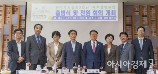 호남대 김기태 교수, 광주 도시철도 2호선 공론화위원 위촉