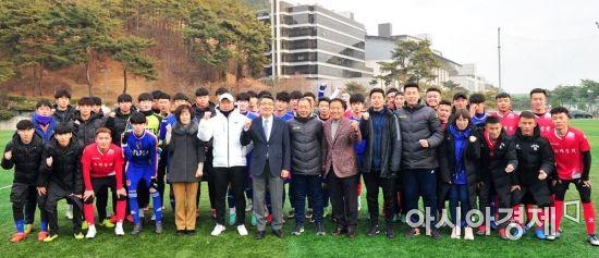 """중국 적봉대학 """"호남대 선진축구 잘 배워가겠습니다"""""""