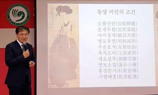 호남대 CHAMP '제5기 원우 사랑방' 특강