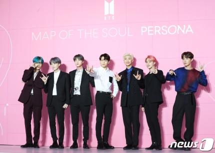 BTS 21 Şubat'ta 'Map The Soul: 7' ile geri dönüş yapıyor