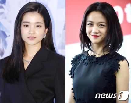 Kim So Hee Christmas 2021 Maxim