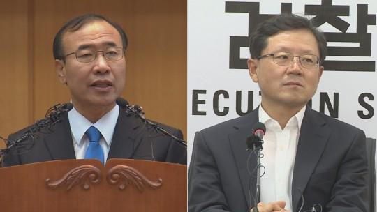 '김학의 수사' 후폭풍…곽상도·한상대·윤갑근 소송