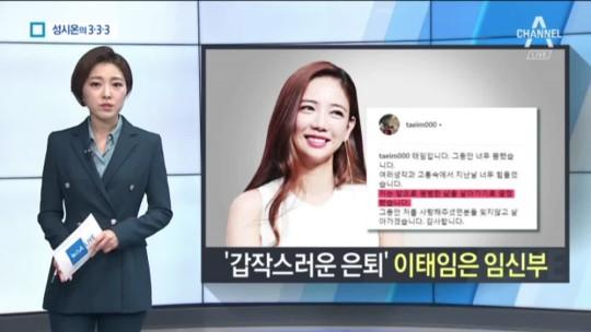 3월 22일 뉴스A LIVE 333뉴스 - 동영상