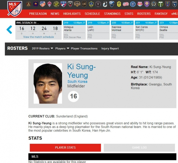 [STN스포츠] 기성용 미국행? MLS 홈페이지 로스터에 이름 등록