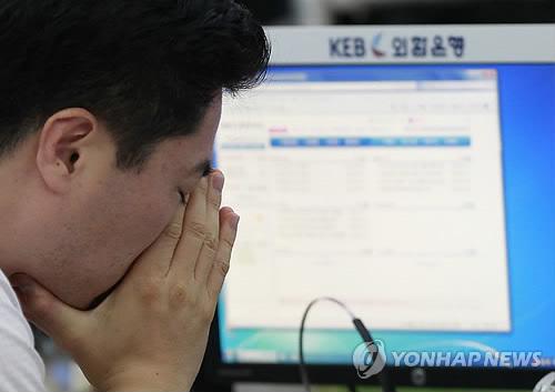 환율불안> 한국 경제 '비상등'…수출·시장변동성 우려