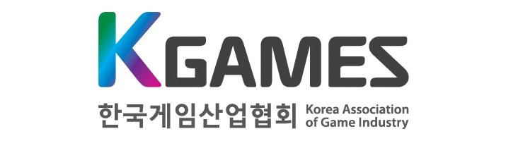 한국게임산업협회, 게임법 개정안 반대 성명 발표