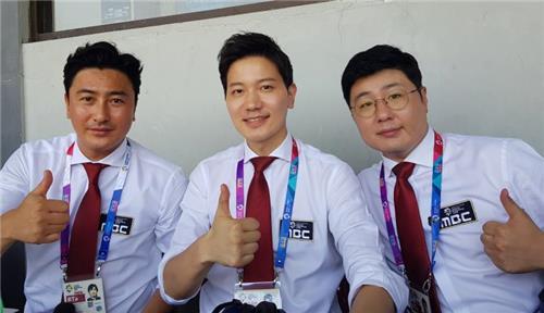 한국-우루과이 축구평가전 MBC 생중계…안정환 해설