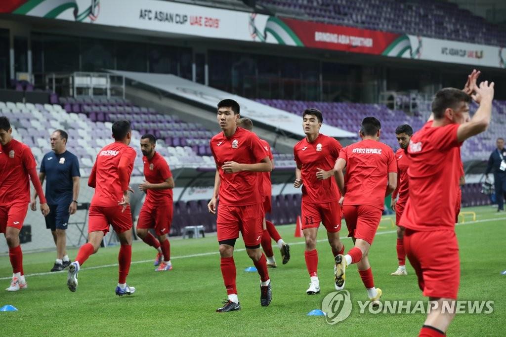 한국과 경기 앞둔 키르기스스탄 축구 대표팀