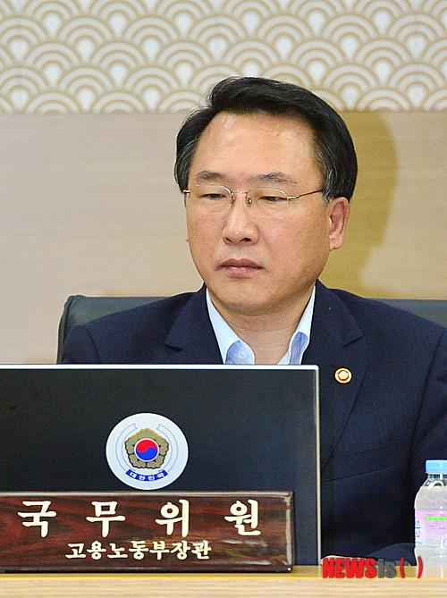 검찰, 박근혜 청와대 '전교조 법외노조 강행' 정황 포착