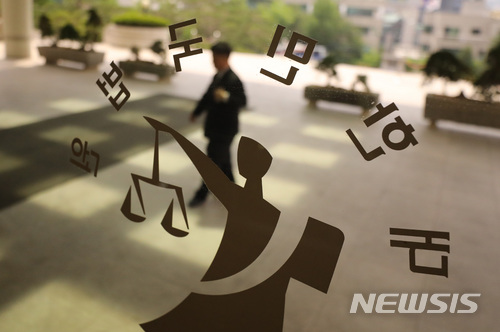 부친 폭행 재판 중 살해 시도까지…40대, 항소심도 집행유예