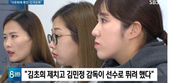 """""""'개 같은 X' 폭언 시달려…은퇴도 고려"""" 女컬링 '팀킴' 폭로"""