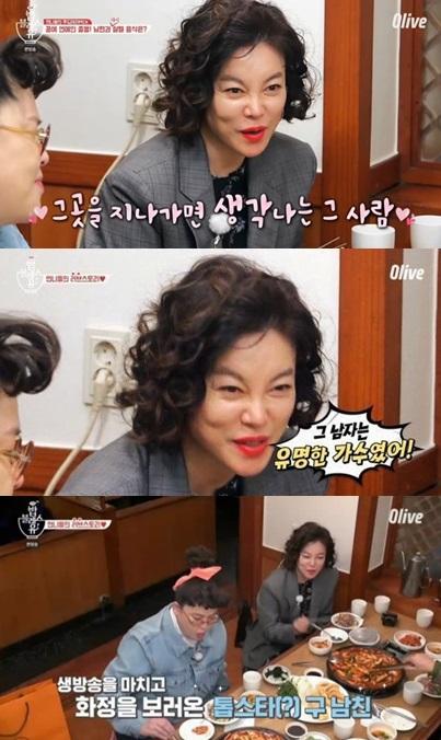 """'밥블레스유' 최화정, 옛남친 고백…""""유명 가수, 차 안에서 비밀데이트"""""""