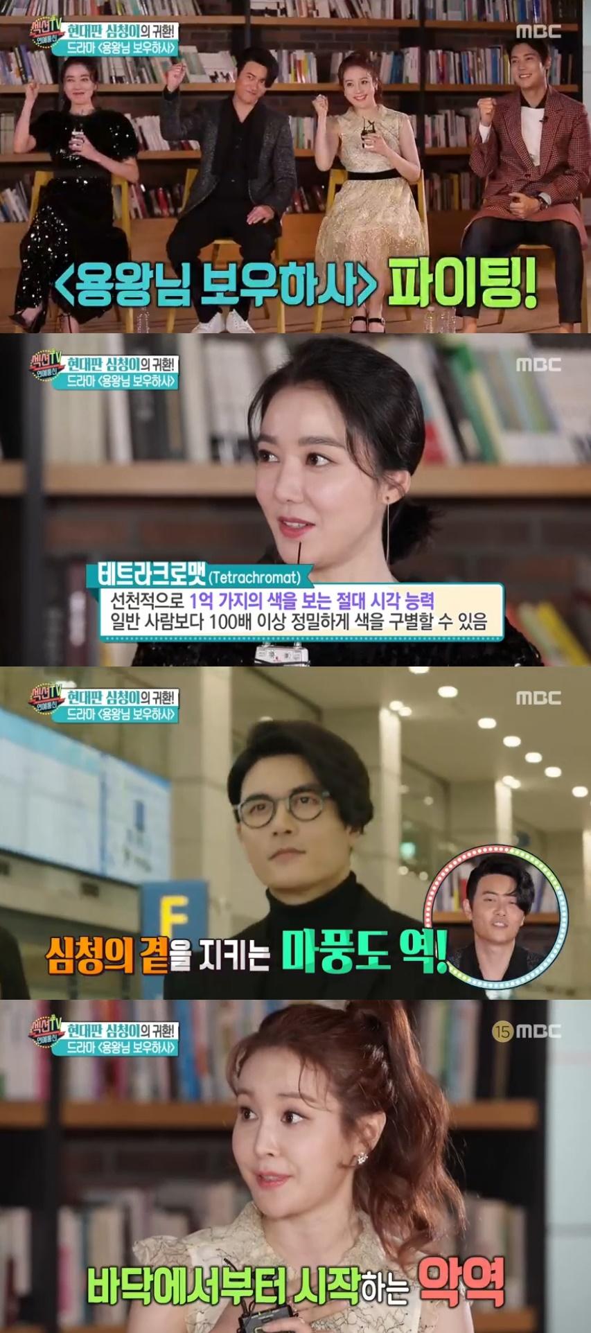 """'섹션TV' 이소연 """"'용왕님 보우하사' 교복입고 순수함 끌어내려 노력"""