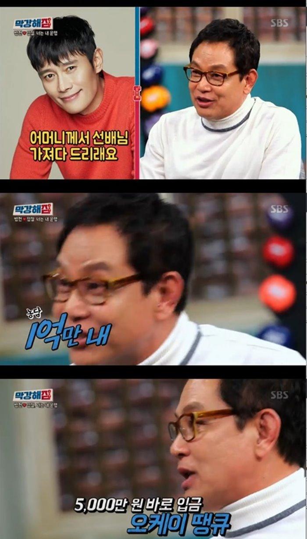 """김영철, 이병헌 5천만원 기부 미담 공개 """"농담삼아 말했는데...""""(`가로채널`)"""