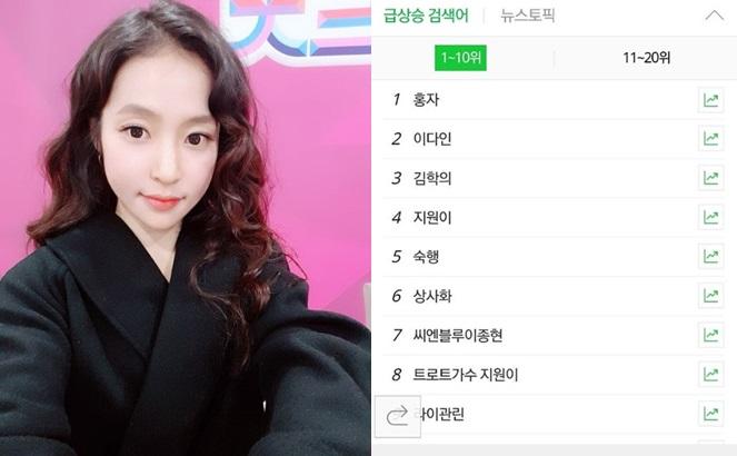"""'미스트롯' 홍자, 실검 1위에 감격…""""좋은 노래로 보답할 것"""""""