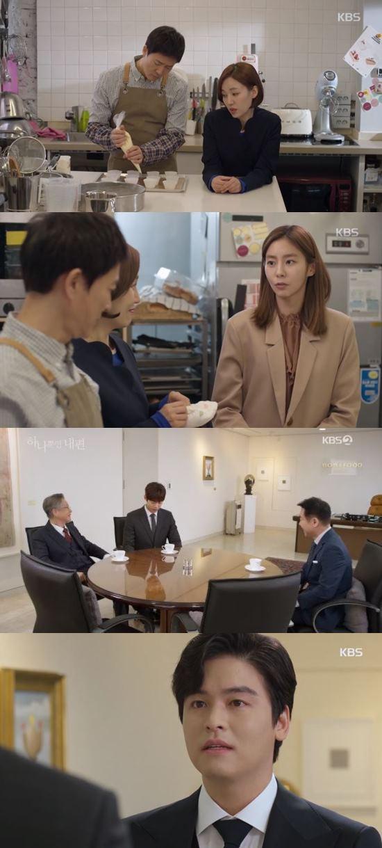 [MK이슈] `하나뿐인 내편` 오늘(17일) 종영…유이·이장우 재결합할까