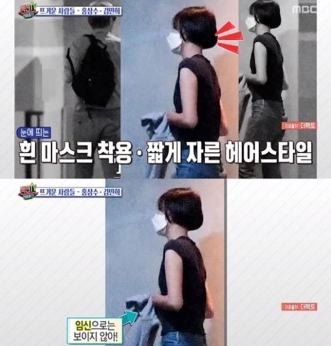 """홍상수 김민희 근황, 누리꾼 눈총 """"이혼 전인데 임신설까지?"""""""