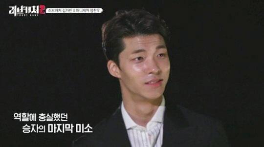 """`러브캐처2` 정찬우 심경 """"의도와 다른 편집…가족 욕 삼가길"""""""