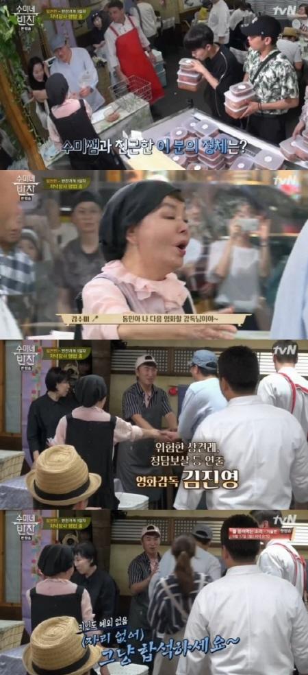 """'수미네 반찬' 김진영 감독, 김수미 응원차 日 방문 """"차기작 함께할 것"""""""