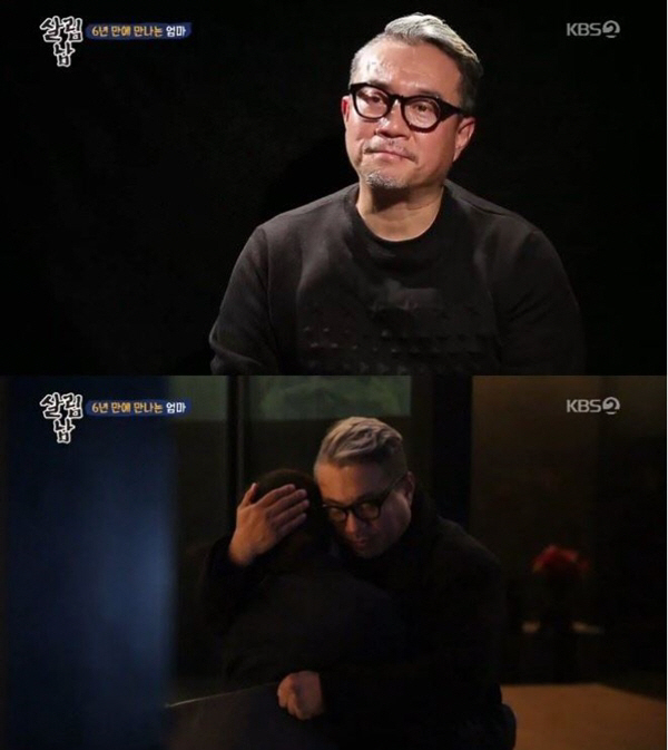 """'살림남2' 김성수, 아내 납골당서 눈물 """"엄마 없이 자라는 딸 안쓰러워"""""""