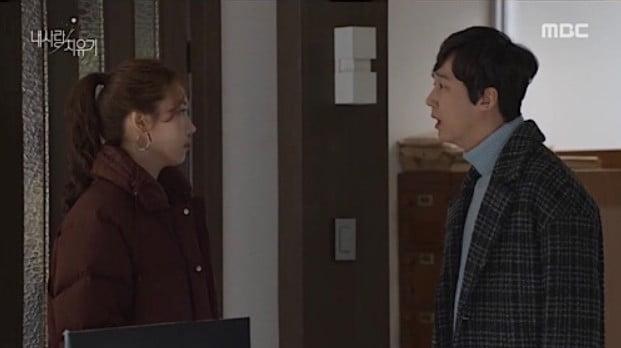 '내 사랑 치유기' 소유진 달라진 모습…윤종훈, 눈치無 철부지 남편서 현실 자각?