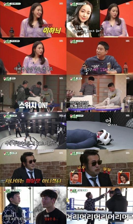 """'미우새' 이하늬 """"김태희, 은인 같은 언니""""..털털 매력 매력 발산"""