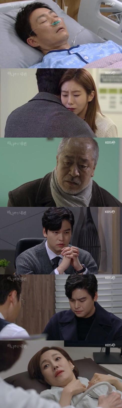 """'하나뿐인 내편' 이장우, 유이에 """"장인(최수종) 살인죄 누명 썼다"""""""